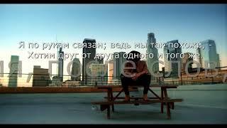 Егор Крид-Берегу (Текст песни Lyrics)