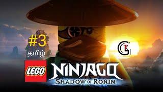 Lego Ninjago Shadow of Ronin Gameplay Tamil #3