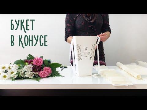 Утонченный букет цветов из 11 роз! | Refined bouquet of 11 roses!из YouTube · Длительность: 16 с  · Просмотров: 424 · отправлено: 07.05.2015 · кем отправлено: T Buket