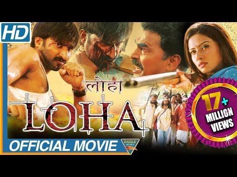 Loha The Iron Man Hindi Dubbed Full Movie || Gopichand, Gowri Pandit, Sunil | Eagle Hindi Movies