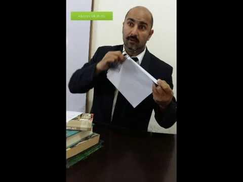Exams essay Questions Answers Tolerance  Forster  Modern Essay BA English in Urdu M K  Bhutta