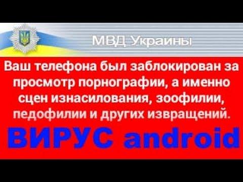 Запретное видео ladyerocom