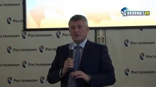 Ростелеком - надежный партнер государства в создании цифровой экономики