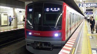 東武70000系、中目黒駅到着~早くも3本目が営業を開始