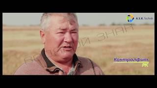 Агротехника возделывания ярового рапса. Компания  A.S.K. Technik. Петропавловск 2017..