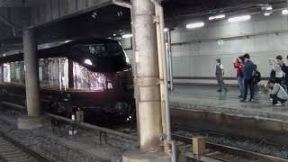 2019年5月3日に上野駅を発車するE655系 上野~那須塩原間(ツアー)の車両を撮影してみた