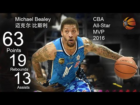 Michael Beasley MVP | CBA All-Star 2016 | 63 Pts 19 Reb 13 Ast