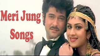Meri Jung: All Songs Collection