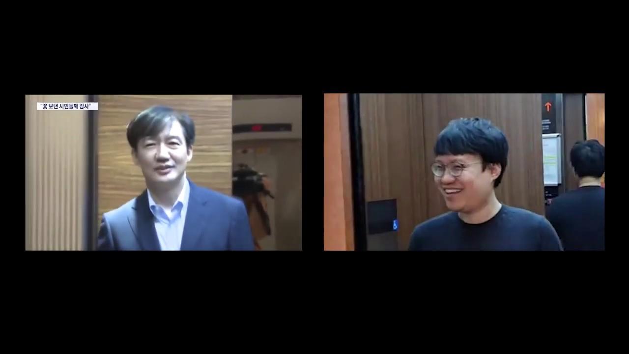 조국 엘리베이터 패러디한 7199 윤서인 (비교영상)