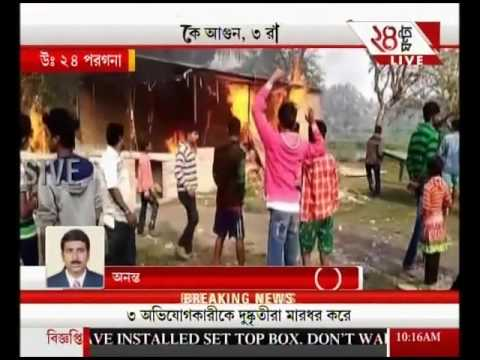 Khabor Nonstop: Kanchrapara: Locals protest against illegal gambling