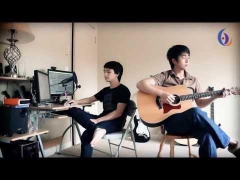 Nhỏ Ơi - Acoustic Guitar Cover