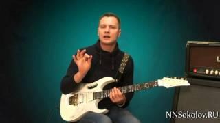 Уроки игры на гитаре Guitar Lick №9