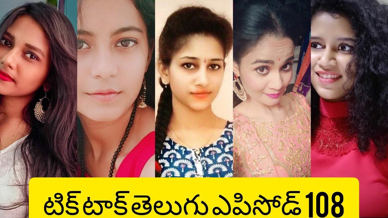 Download Tik Tok Telugu Latest Videos || టిక్ టాక్ తెలుగు 2020 || Episode 108