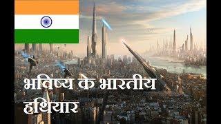 क्यों अमेरिका और रूस भी भारत से डरने लगे हैं ??????