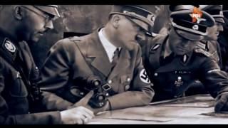 Тайное Досье на Гитлера в АРХИВЕ ЦК КПСС. Документальный фильм. 10.11.2016