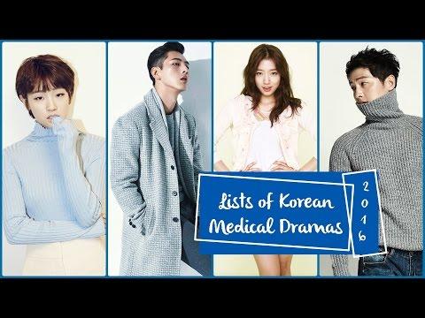 Lists of Korean Medical Dramas 2016
