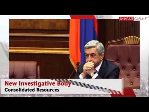 Armenia News Digest - Thursday, September 26, 2013