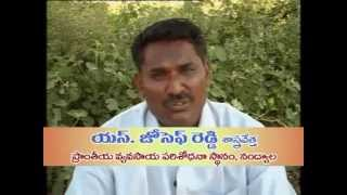 Farm Machinery - combine harvester & other machinery-(Telugu)