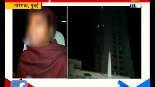 Goregoan : Mumbai Maid Committed Suicide By Hanging Her Self