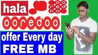 ooredoo hala Free Data MB Every Day   ooredoo qatar app se free MB & free call lelo offer  hindi screenshot 4
