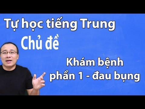 Học tiếng Trung: Chủ đề khám bệnh (Phần 1) - đau bụng