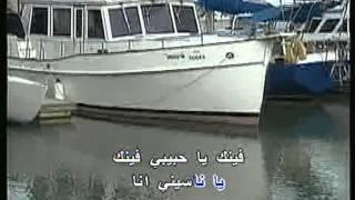 Feynak (Mohamad Fouad) karaoke