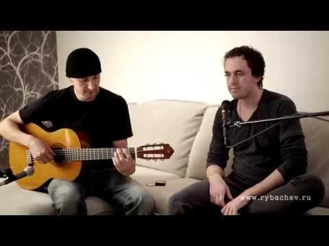 Лучшая песня под гитару!!! Очень круто поёт, душевно!!!