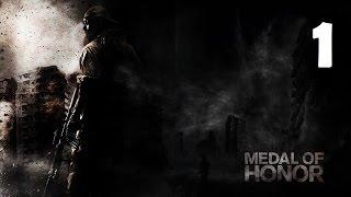 Прохождение Medal of Honor: Часть 1 [За Тариком]