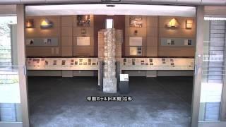【2013年日本建築学会賞(業績)】日本のテラコッタ建築~大正・昭和初期の装飾の保存と公開