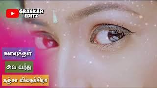 Tamil WhatsApp status lyrics    Ava kanna paatha song    Super lines    GBaskar editz