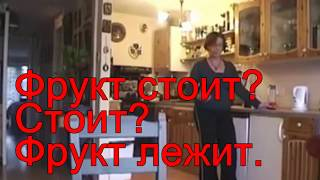 LEARN RUSSIAN VERBS: Stands, Lays & Hangs   RUSSIAN 1