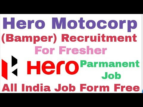 Hero Moto Corp Recruitment For Various Post 2018