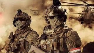 أقوى موسيقى حماسية المهام الحربية الجيش العراقي ومداهمات القوات الخاصة  HD ... اشترك في القناة