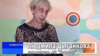 День воспитателя  Инструктор по физической культуре Ирина Давиденко