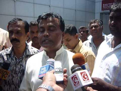News_Atomic energy authority Malabe_Sunil watagala complaint to HRC