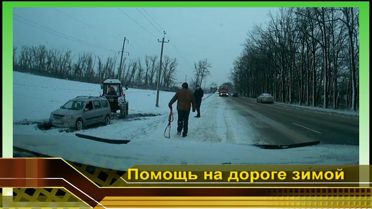 45 серия] Ларгус CROSS (7)5 мест. Краснодар. Троллям. Накипело .