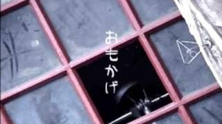 同潤会青山アパート「おもかげ」