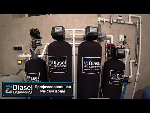 Комплексная система очистки воды для коттеджа и загородного дома