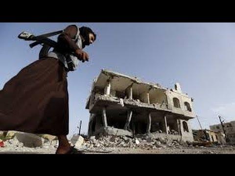 Attack on Yemen - THE ARENA