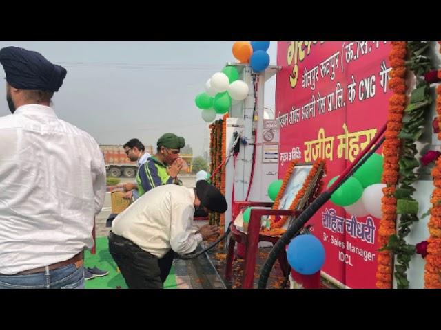 First CNG Pump in Rudrapur | Guru Nanak Sales