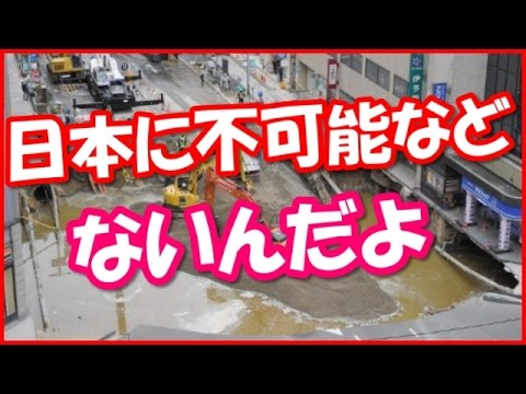 【超悲報】東京新聞「日本スゴイブームを斬る」→ネトウヨ今年最後の大発狂中 ν速でも★3まで完走 [無断転載禁止]©2ch.net [739114735]YouTube動画>3本 ->画像>115枚