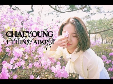 [twice] chaeyoung moments i think about a lot