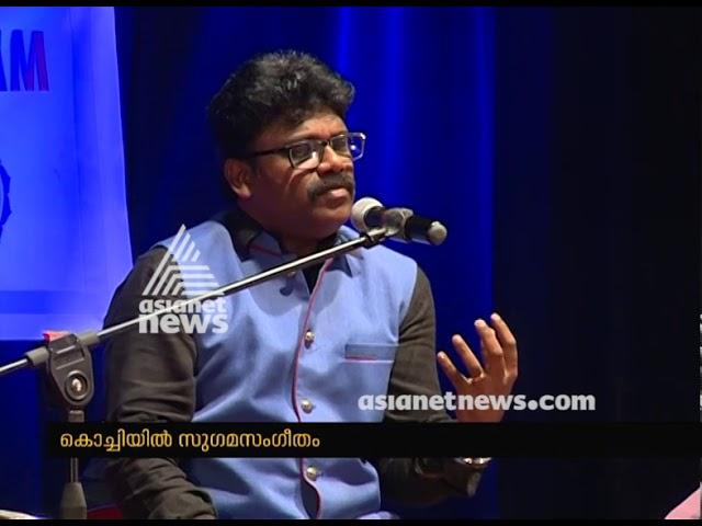 Raghuram Krishnan Ghazals at Kochi | രഘു രാം കൃഷ്ണന്റെ സംഗീത സന്ധ്യ കൊച്ചിയില്