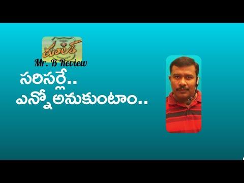 Ruler Telugu Movie Review And Rating | Nandamuri Balakrishna | Vedhika | Sonali Chauhan | Mr. B