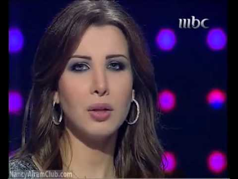 Nancy Ajram Akher Mn Ya3lam Part 8