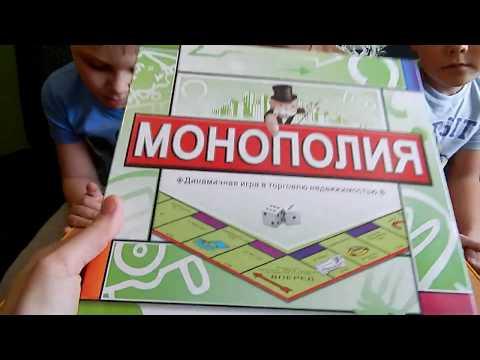 Как играть в монополию/Экономическая игра/Покупай  и плати за  аренду))