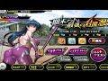 Taimanin RPGX JP - Asagi Raid Event Prologue