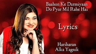 Baho Ke Darmiyaan Do Pyaar Mil Rahe Hai Full Song (LYRICS) - Alka Yagnik, Hariharan | Khamoshi