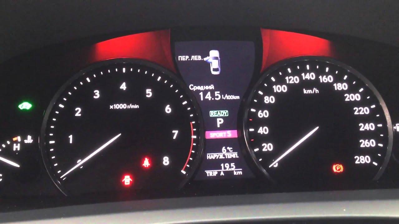 Lexus GS 450 с пробегом 2012 | АВИЛОН TRADE - YouTube