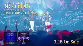 東方神起 / LIVE DVD & Blu-ray「東方神起 LIVE TOUR 2017 ~Begin Again~」SPOT(15秒 ver.)